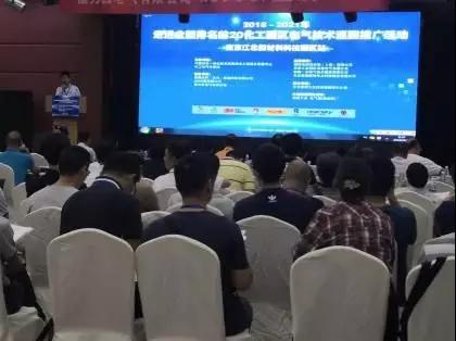 安科瑞祝2018~2021年走进全国排名前20化工园区电气技术巡回推广会-南京站圆满成