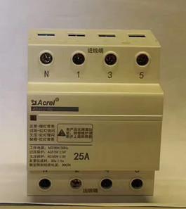 ASJ10-GQ 系列自复式过欠压保护器/ASJ50-GQ空调压缩机电压监控装置