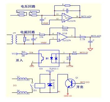 信号处理电路见图4