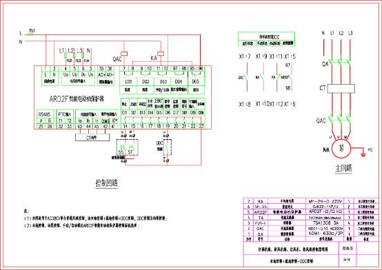 万和燃气热水器jsq24-12et15风机内部电路图