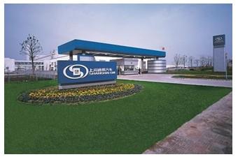 acrel-5000能源管理系统在上海通用汽车金桥南厂油漆车间的应用