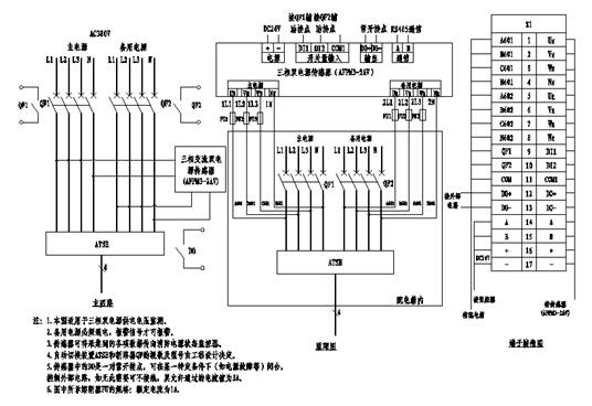 图2是多功能消防电源监控模块电路图
