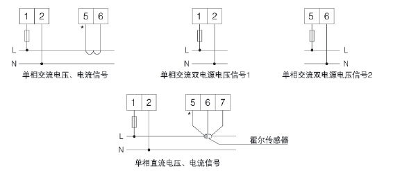 设备电源监控模块