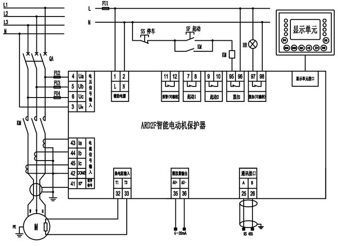 总厂配电间改造的典型电气原理图