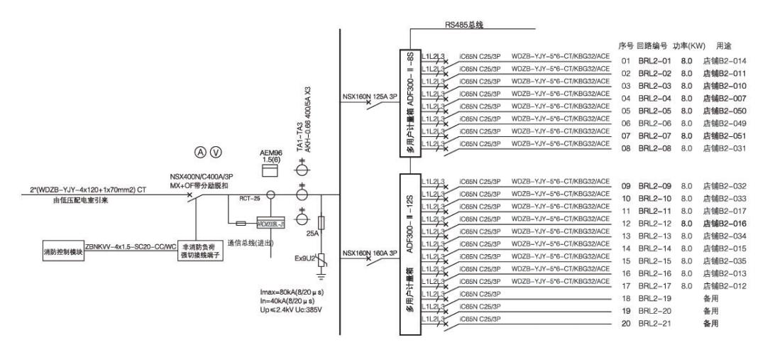 电路 电路图 电子 工程图 平面图 原理图 1078_486