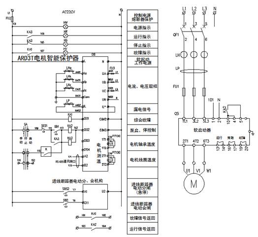 三相电机接线图带指示灯