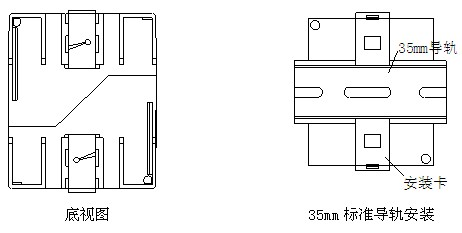 eps电源柜接线原理图