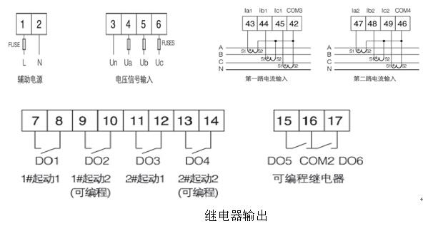 深井泵220v电接线图