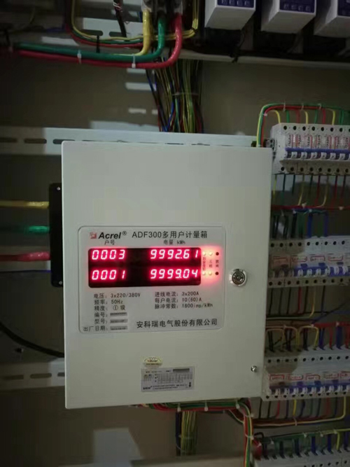 ADF300多用户计量箱/电子式智能化多用户电能表