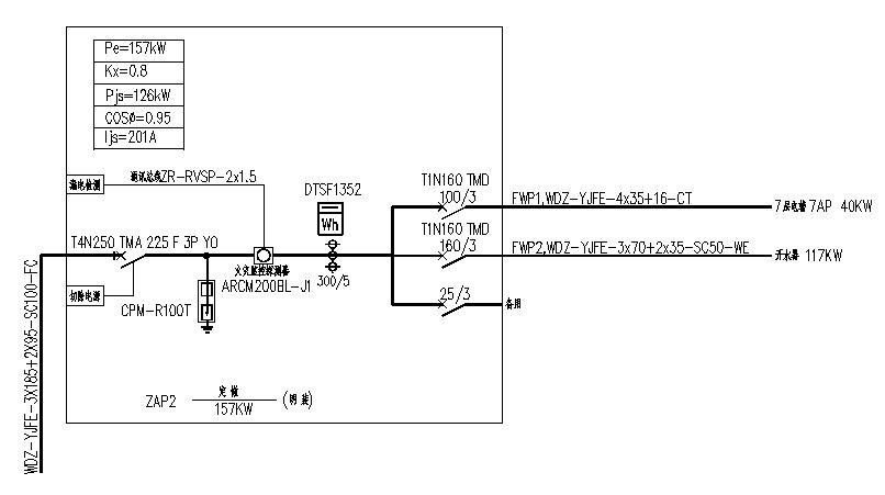 arcm200l-i可监测1漏电流,每路通道具有断线,短路检测功能;具有事件