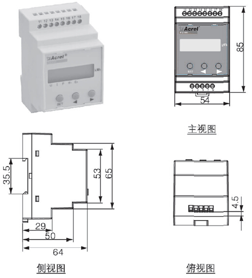 2.6 接线端子 2.6.1 72/80/96/96B接线端子 ● 电流表
