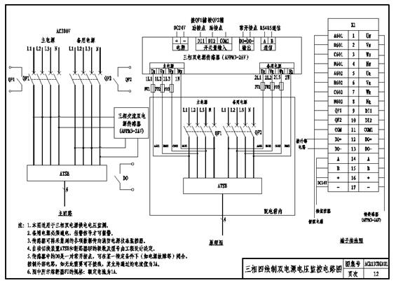 电路 电路图 电子 原理图 565_404